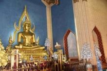 เมื่อพระสัมมาสัมพุทธเจ้าทรงสร้างพระพุทธศาสนา ให้ก่อเกิดเป็นชีวิต