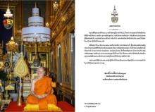 พระสังฆราชเชิญชวนคนไทยร่วมเจริญกรณียเมตตสูตร อำนวยความสวัสดีแก่ 13 ชีวิต