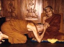 ขอให้ภูมิใจในอำนาจวาสนาของตัวเอง คำสอนจากหลวงตามหาบัว