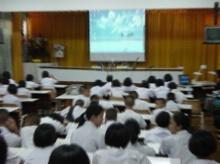 ความหมายของโครงงานคณิตศาสตร์ (2)