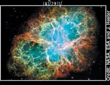 ภาพเนบิวลาและกาแล็กซี่ จากกล้องอวกาศฮับเบิล