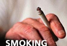 ยืนยันสูบบุหรี่จัดทำชายเซ็กส์เสื่อม