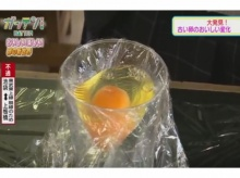 ฟักตัวเป็นลูกเจี๊ยบได้ โดยไม่ต้องมีเปลือกไข่