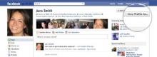 เฟซบุ๊คยกเครื่องระบบตั้งค่าความเป็นส่วนตัวครั้งใหม่ เปิดใช้พร้อมกันทั่วโลก 25 ส.ค.นี้