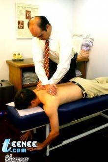ไคโรแพรคติก ศาสตร์แห่งการรักษาโรคระบบประสาทด้วยมือ