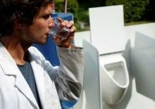 นักวิทย์ฯ ประดิษฐ์เครื่องเปลี่ยนฉี่ให้เป็นน้ำดื่มบริสุทธิ์ ดับกระหายได้