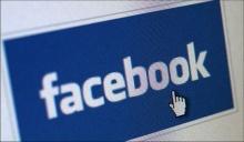 Facebook ปรับการแสดงผลใหม่มีอะไรบ้างไปดูกัน
