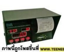 นวัตกรรมล่าสุดโดยฝีมือวิศวกรคนไทย มิเตอร์แท็กซี่