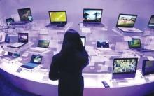 รอกันมานานไอพีวี 6จุดเปลี่ยนโลกออนไลน์