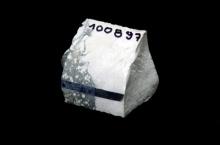 ทึ่ง ! คริปโตไนต์ หินทำลายซูเปอร์แมนมีจริง