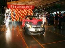 จีนส่งรถยนต์ไฟฟ้าออกวิ่งครั้งแรก