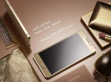 Samsung Galaxy Alpha สมาร์ทโฟนล้ำดีไซน์ จบครบด้วยความหรูหรา
