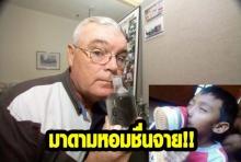ยิ่งกว่าหน่วยกล้าตาย!!อาชีพสุดประหลาดประจำองค์การนาซ่า เจ้าหน้าพิสูจน์กลิ่น ดมทุกอย่างไม่เว้นแม้แต่....