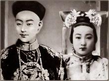 ชะตากรรม ของพระสนมเจินเฟย ของจักรพรรดิกวางสู