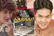 เงิบ!!โครงกระดูกไร้หัวที่ลพบุรี ไม่ใช่พระปีย์-ฟอลคอน ที่แท้'มนุษย์ยุคหิน'