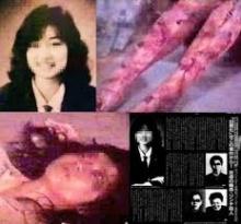 จุนโกะ ฟุรุดะ เหยือที่น่าสงสารในคดีฆ่าข่มขืนที่โหดร้ายที่สุดในประวัติศาสตร์ญี่ปุ่น