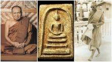 บันทึกส่วนพระองค์ ของสมเด็จพระญาณสังวรฯเขียนถึงในหลวงร.๙