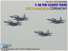 อำลา F5 เครื่องแรกของโลก