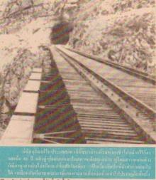 รถไฟหายเข้าไปในอุโมงค์อย่างลึกลับถึง ๔๒ ปี...   จู่ๆโผล่ออกมาทุกคนอายุเท่าเดิม...