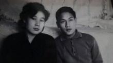 ตำนานรักข้ามขอบฟ้า ของสาวเกาหลีเหนือ กับ หนุ่มเวียดนาม
