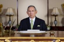 เปิดคำอวยพรปีใหม่ครั้งสุดท้ายจากพ่อ!! คำตรัสที่ในหลวง ร.9 พระราชทานให้ชาวไทยในปี 2559