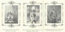 เปิดรายชื่อ สายสกุลในราชวงศ์จักรีไทย ที่สืบเชื้อสายมาตั้งแต่สมัยร.1