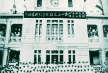 """""""เผยอิง"""" โรงเรียนที่ผลิต """"เจ้าสัว"""" มากที่สุดในเมืองไทย"""