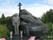 อลังการเว่อร์!? หลุมศพ มาเฟียรัสเซีย ที่ไม่ธรรมดา!!!