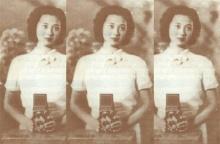 เธอคนนี้ คือ นางสาวสยามคนสุดท้ายของประเทศไทย