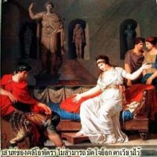 ชู้รักบันลือโลก คลีโอพัตรา (Cleopatra) พระราชินีองค์สุดท้ายแห่งอิยิปต์