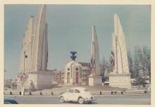 เล่าเรื่องด้วยภาพ ย้อนดู กรุงเทพฯเมืองฟ้าอมร ในวันวาน ช่างแตกต่าง