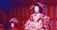 ย้อนอดีตนางโลมญี่ปุ่น! ชีวิตที่เลือกไม่ได้ของหญิงที่เกิดมาปรนเปรอชาย