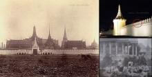 เปิดประวัติศาสตร์!! อ้ายมา กับคดีลวนลามนางสนม สมัยร.1