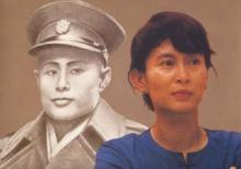 นายพลอองซาน : วีรบุรุษผู้กู้ชาติพม่า