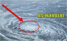 """เรือลำยักษ์หายไปใน """"สามเหลี่ยมเบอร์มิวด้า"""" 90 ปี จู่ ๆโผล่ขึ้นมาในสภาพแบบนี้"""