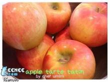 แอปเปิ้ล ผลไม้หลากเรื่องราว