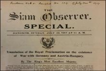 100 ปี สยามเข้าร่วมสงครามโลกครั้งที่ 1: ย้อนรอยการเลือกข้างเพื่อความอยู่รอด