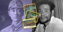 """ทหารญี่ปุ่น"""" ใช้เวลาซ่อนตัวในแดนข้าศึก นานกว่า""""28 ปี""""เพราะไม่รู้ว่าสงครามโลกได้จบลงแล้ว! (คลิป)"""