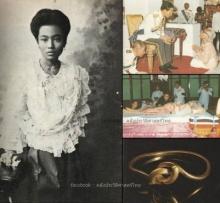 คุณหญิง สดับ จอมนางคนสุดท้าย!! แห่งราชสำนักไทย