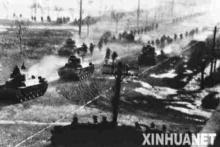 ยุทธการเหลียวเสิ่น สงครามกลามกลางเมืองครั้งใหญ่ของจีน